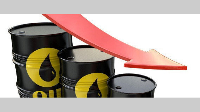 Pétrole : Le prix du baril à la baisse