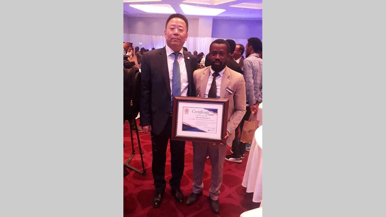 Africa-Tech-Challenge : Éric Bekale Ntoutoume ravit la première place