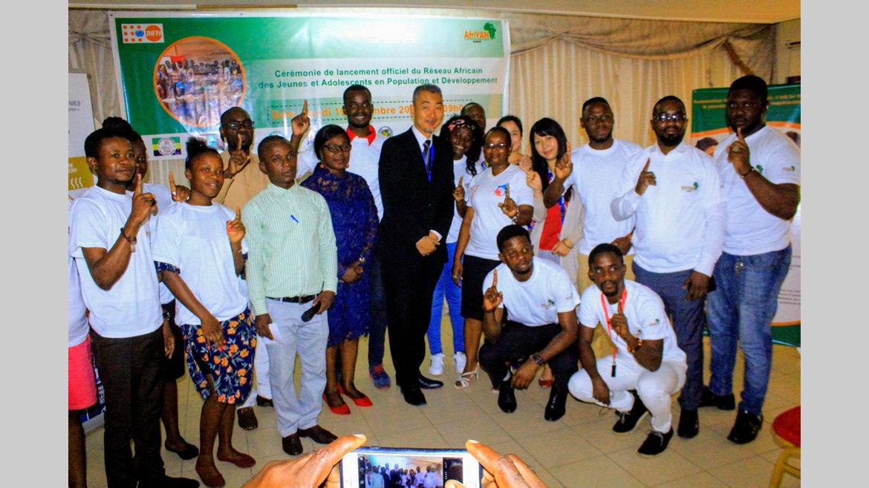 Afriyan : Un nouveau cadre pour la défense de la cause de la jeunesse