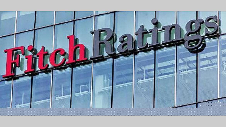 Notation : Fitch rating abaisse la note du Gabon