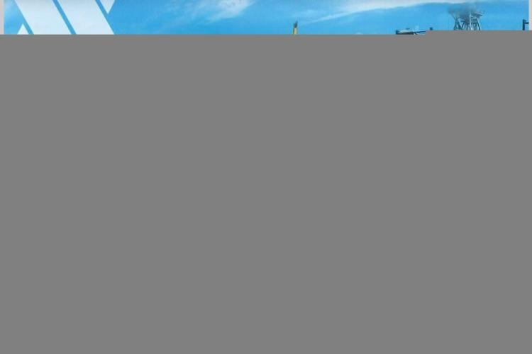 Hydrocarbures Vaalco Energy : Lancement d'une campagne de forage