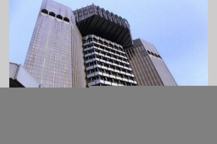 Banque des États de l'Afrique centrale : Bientôt une nouvelle gamme de billets