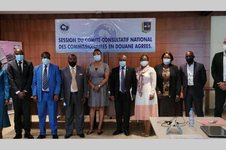 Demande d'agrément : réunion du comité consultatif