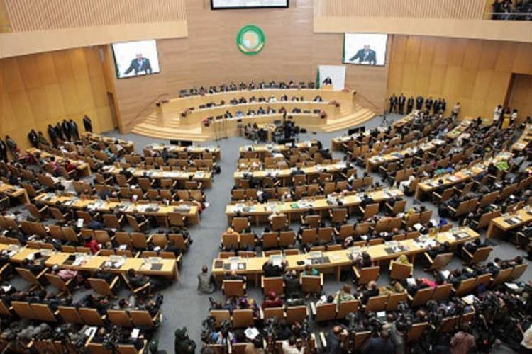Conseil de sécurité de l'Onu : l'UA valide la candidature du Gabon