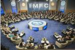 Relance économique : Le FMI approuve un décaissement de 74 milliards de francs
